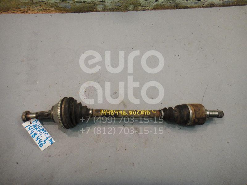 Купить Полуось передняя левая Fiat Ducato 244 (+ЕЛАБУГА) 2002-2006; (1491239080)
