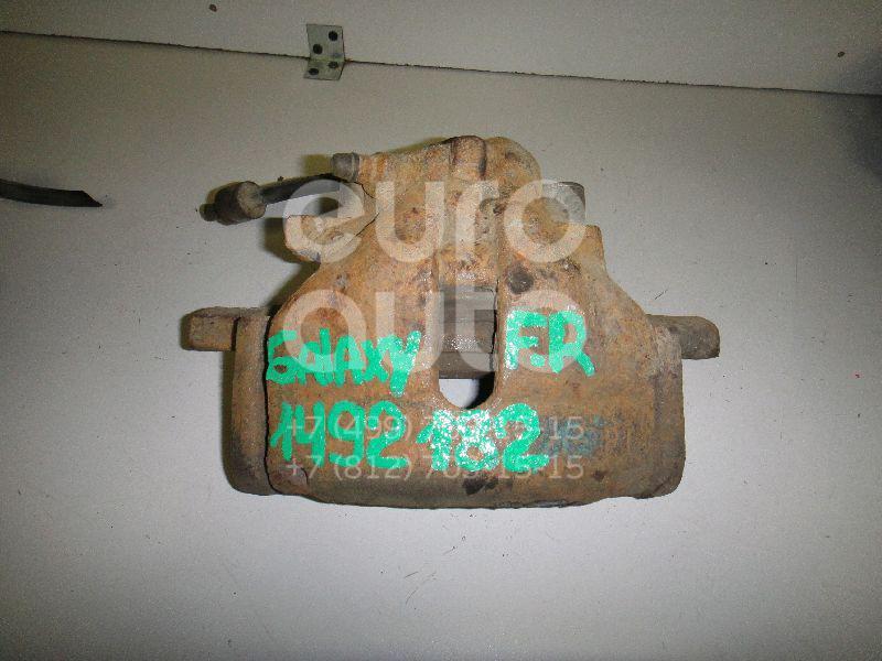 Купить Суппорт передний правый Ford Galaxy 1995-2006; (1049936)