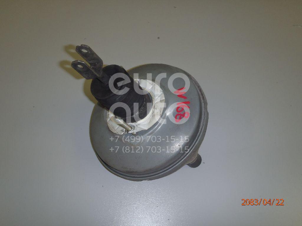 Купить Усилитель тормозов вакуумный Mercedes Benz A140/160 W168 1997-2004; (0054301230)