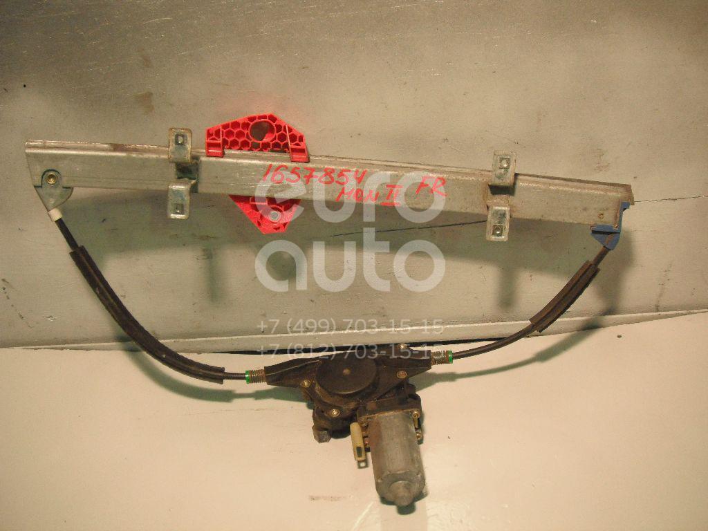 Купить Стеклоподъемник электр. передний правый Ford Mondeo II 1996-2000; (1059773)