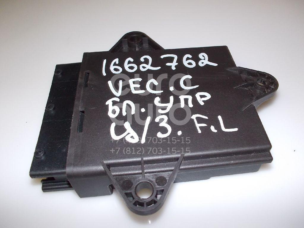 Блок управления центральным замком Opel Vectra C 2002-2008; (9227560)