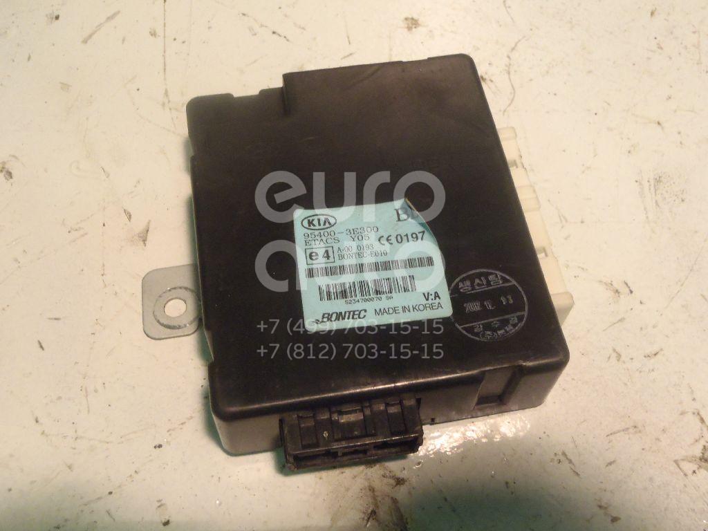 Купить Блок электронный Kia Sorento 2002-2009; (954003E300)
