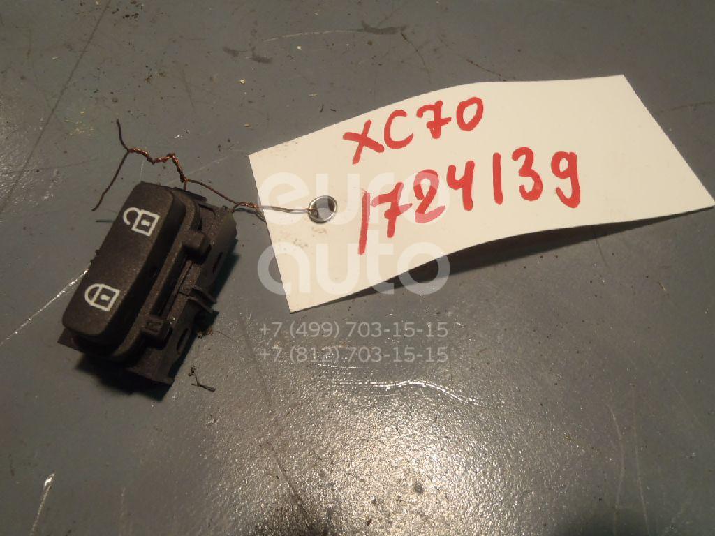 Купить Кнопка центрального замка Volvo XC70 Cross Country 2007-2016; (30710476)