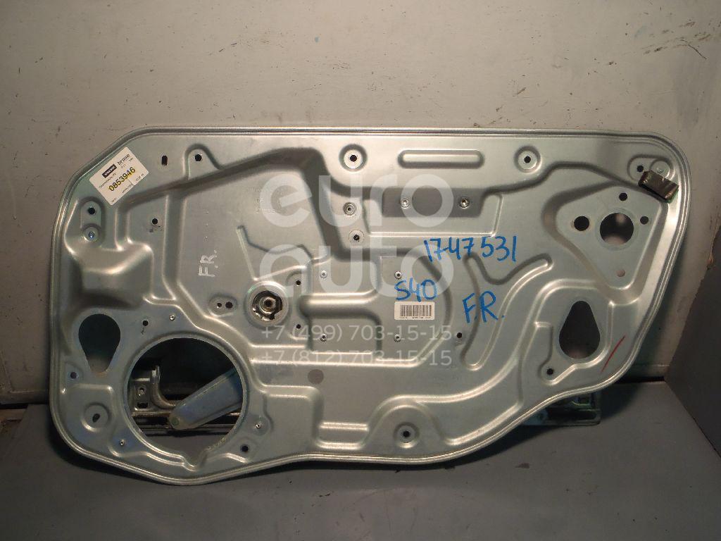 Купить Стеклоподъемник электр. передний правый Volvo S40 2004-2012; (31253514)