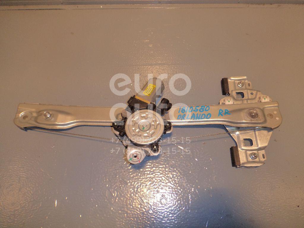 Стеклоподъемник электр. задний правый Chevrolet Orlando 2011-2015; (95374827)  - купить со скидкой