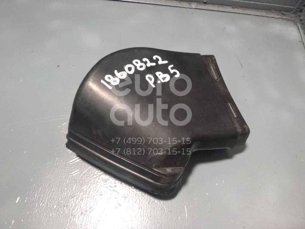 Купить Воздуховод VW Passat [B5] 1996-2000; (8D0129617B)