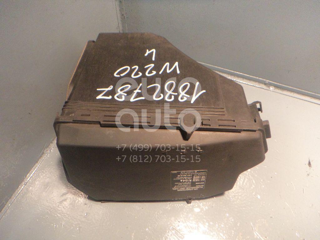 Купить Корпус блока предохранителей Mercedes Benz W220 1998-2005; (2205400624)