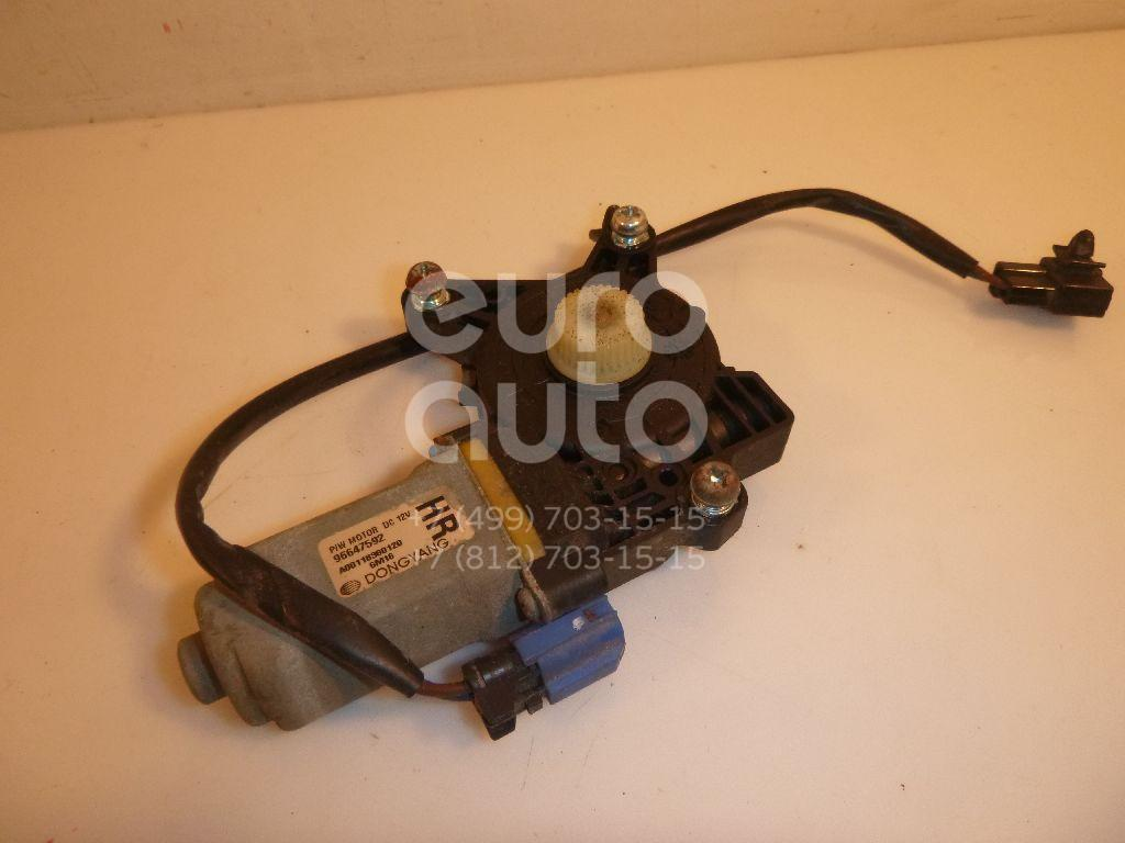 Моторчик стеклоподъемника для Chevrolet Epica 2006-2012 - Фото №1