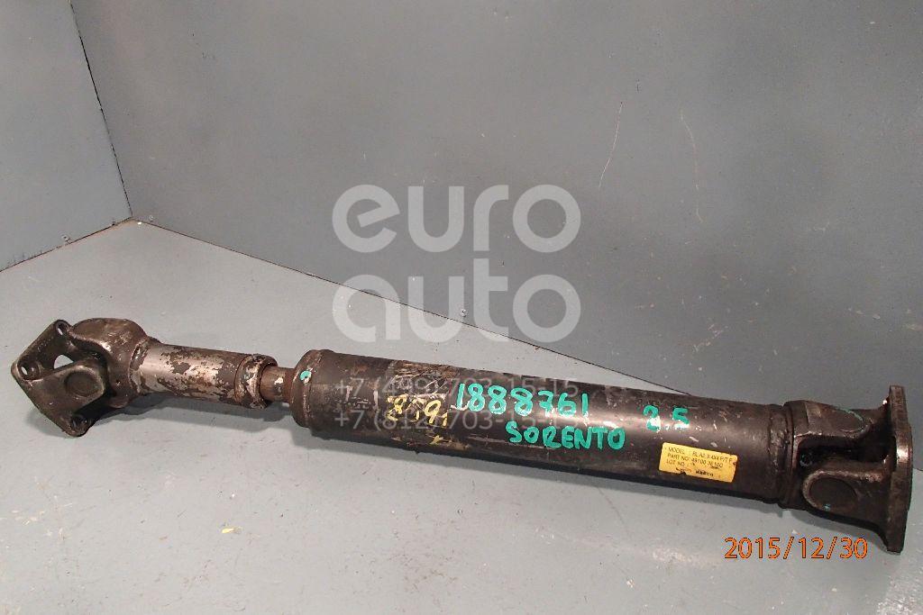 Вал карданный передний для Kia Sorento 2003-2009 - Фото №1