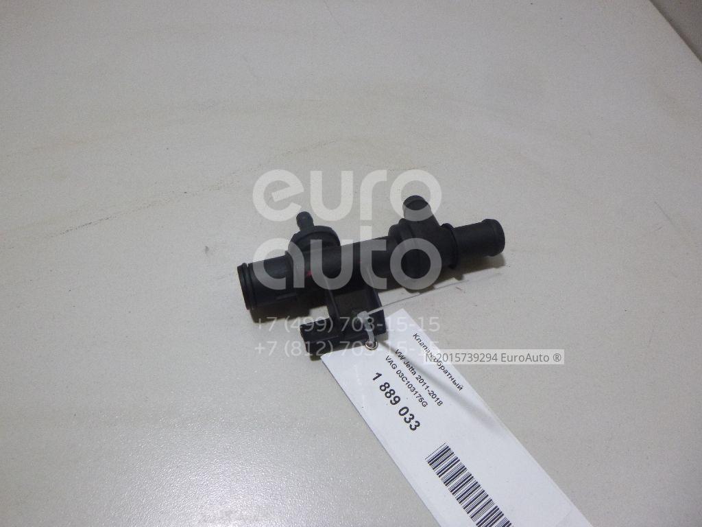Клапан обратный для VW Jetta 2011>;Golf VI 2009-2012 - Фото №1