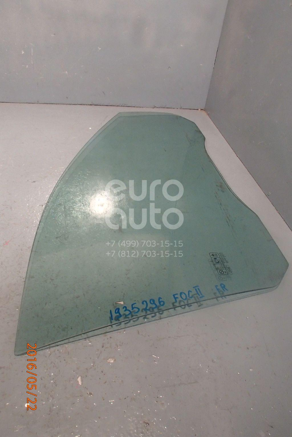 Стекло двери передней правой Ford Focus II 2005-2008; (1342622)