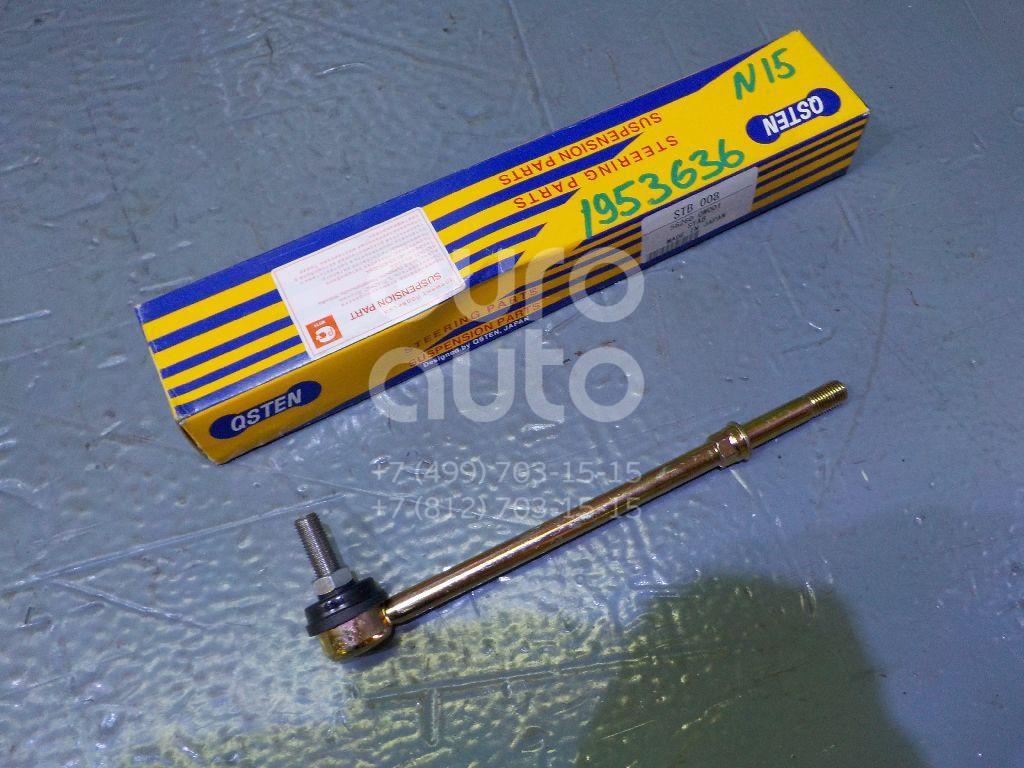 Купить Стойка заднего стабилизатора Nissan Almera N15 1995-2000; (STB008)