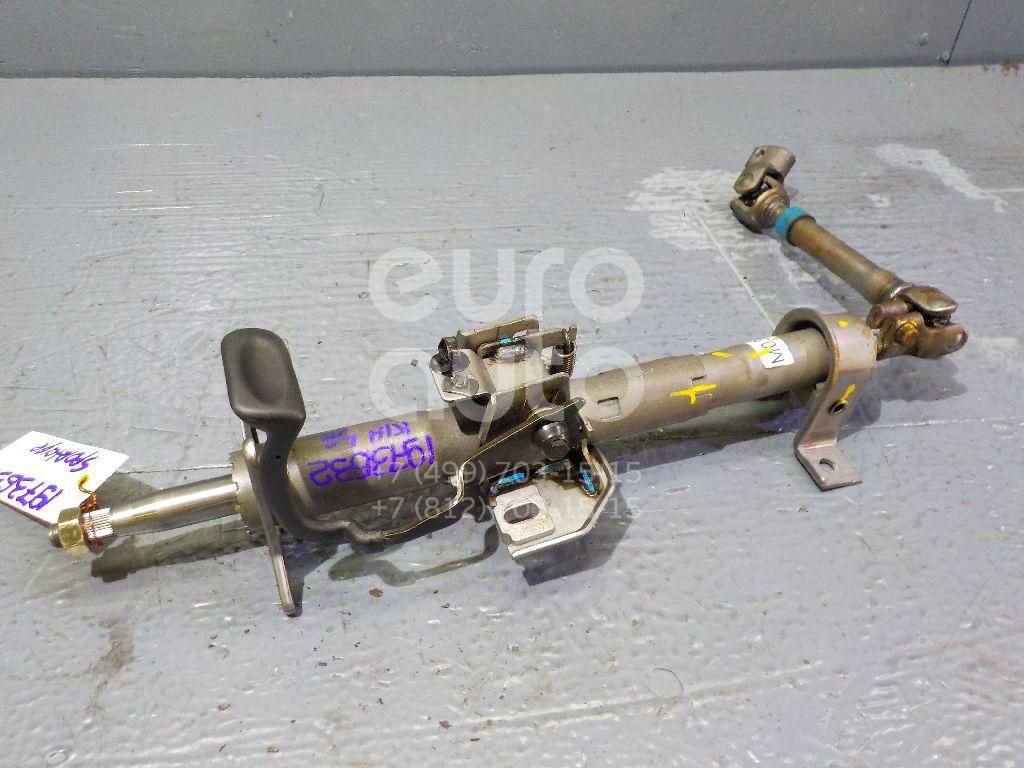 Купить Колонка рулевая Kia Sportage 2004-2010; (563102E100)
