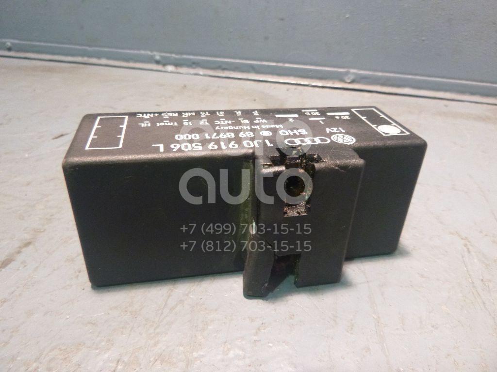 блок управления вентилятора 1j0919506l skoda octavia б/у