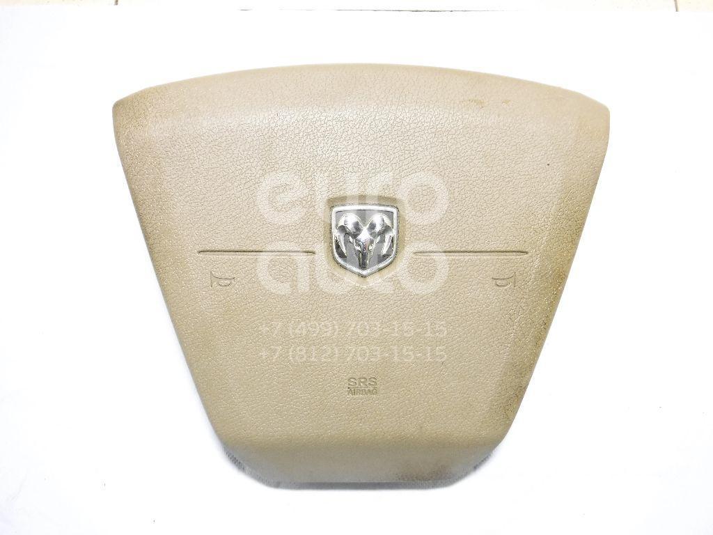 Купить Подушка безопасности в рулевое колесо Dodge Caliber 2006-2011; (0XS26DK5AG)