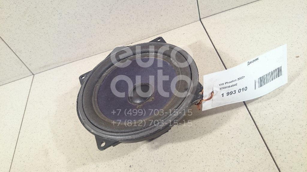 Купить Динамик VW Phaeton 2002-2016; (3D0035454E)