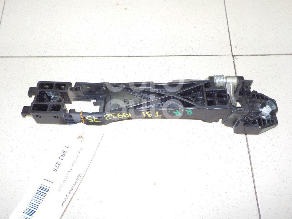Купить Кронштейн ручки Nissan X-Trail (T31) 2007-2014; (82610JG00A)