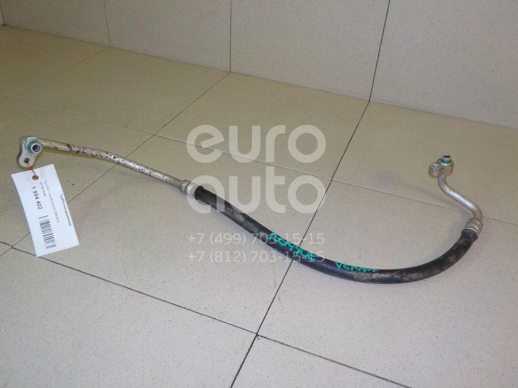 Купить Трубка кондиционера Hyundai Verna/Accent III 2006-2010; (977621E001)