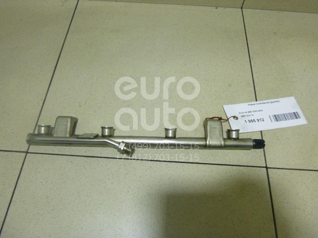 Купить Рейка топливная (рампа) Audi A4 [B6] 2000-2004; (06B133317N)