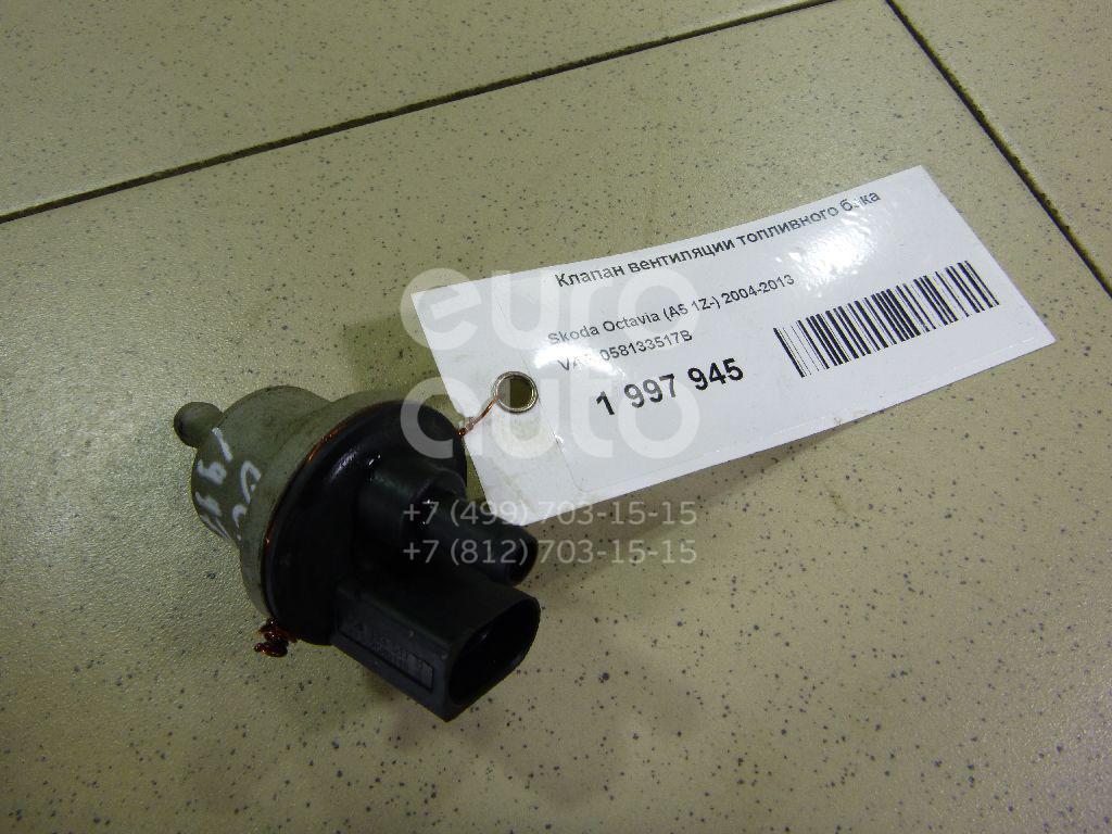 Купить Клапан вентиляции топливного бака Skoda Octavia (A5 1Z-) 2004-2013; (058133517B)