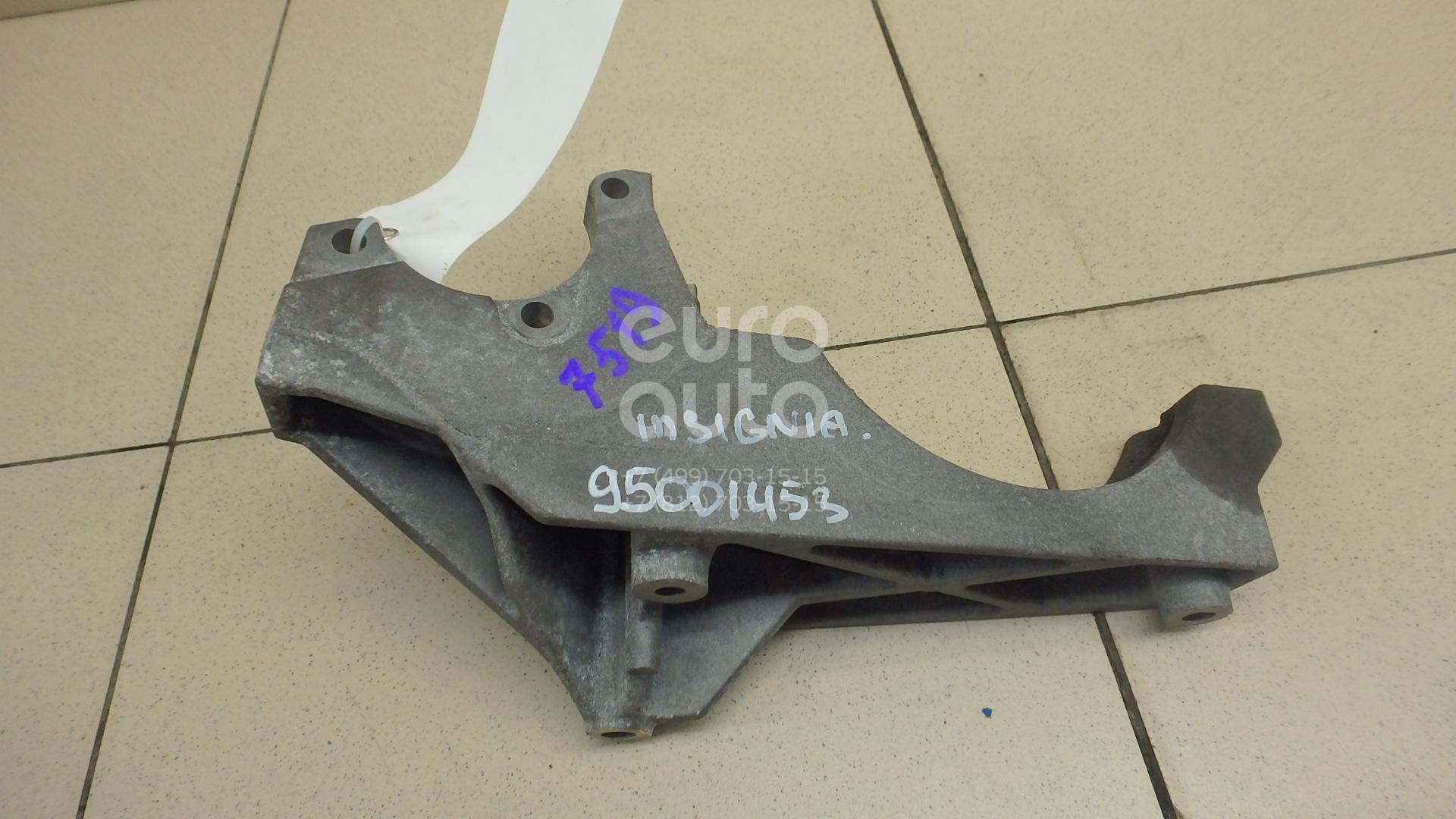 Купить Кронштейн генератора Opel Insignia 2008-2017; (12628024)