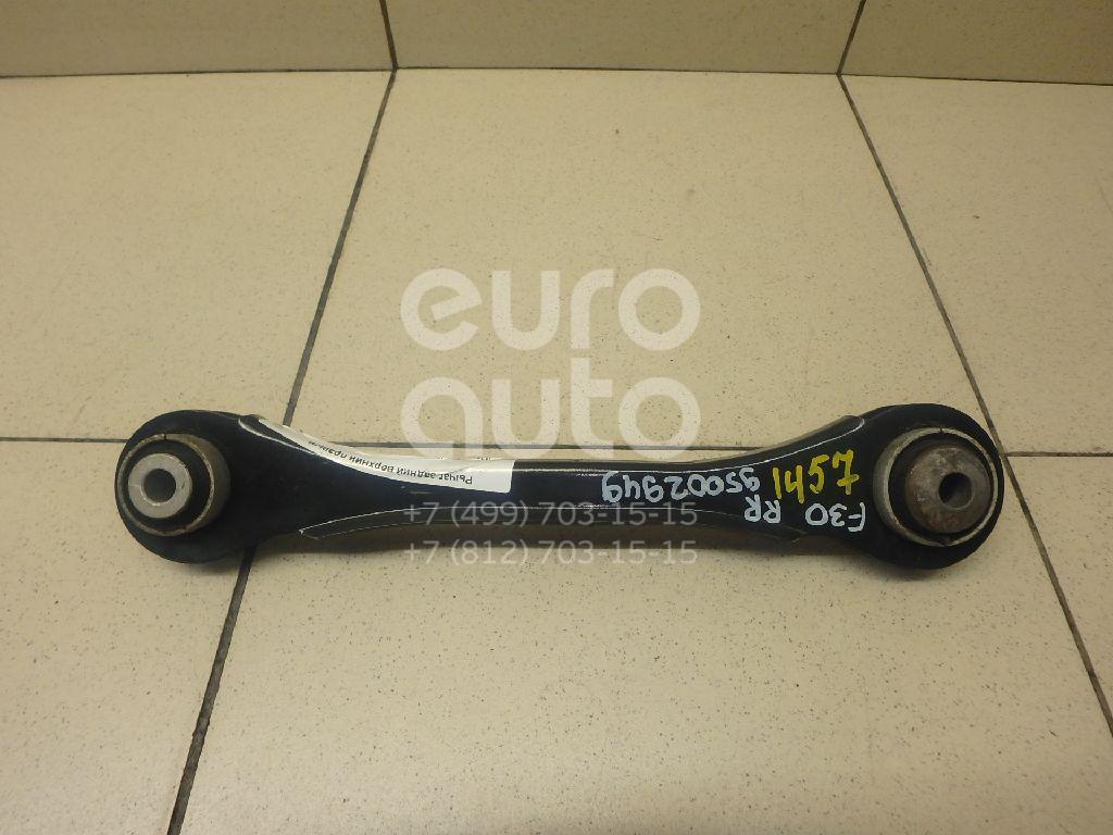 Купить Рычаг задний верхний правый BMW 3-серия F30/F31 2011-; (33326792544)