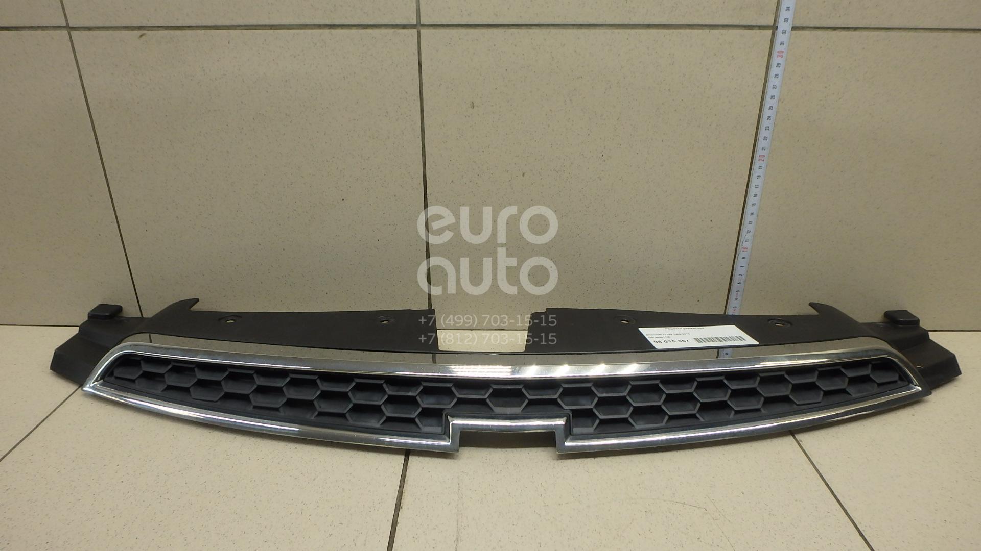 Купить Решетка радиатора Chevrolet Cruze 2009-2016; (96981100)