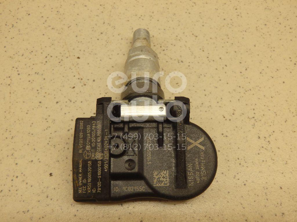 Купить Датчик давления в шине Nissan Juke (F15) 2011-; (407003AN1A)