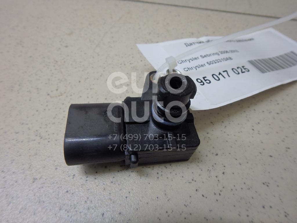 Купить Датчик абсолютного давления Chrysler Sebring 2006-2010; (5033310AB)