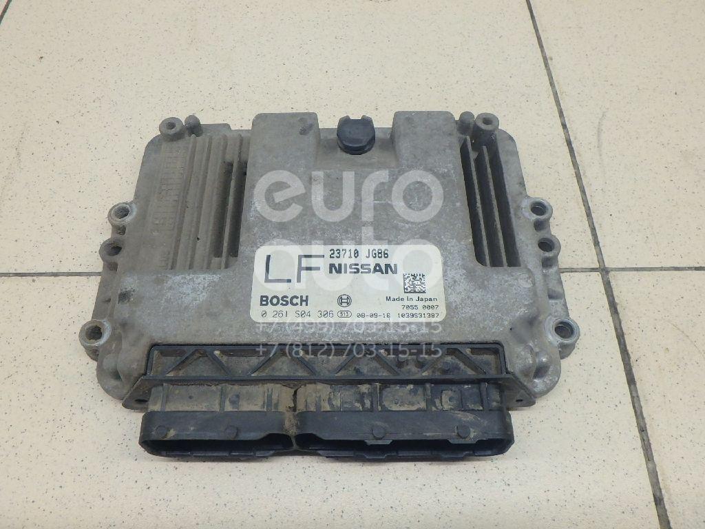 Купить Блок управления двигателем Nissan X-Trail (T31) 2007-2014; (23710JG86B)