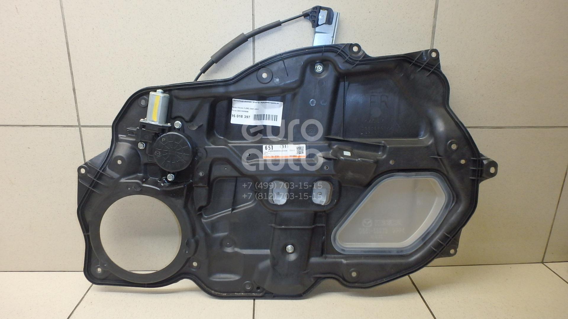 Стеклоподъемник электр. передний правый Mazda Mazda 2 (DE) 2007-2014; (D65158590B)