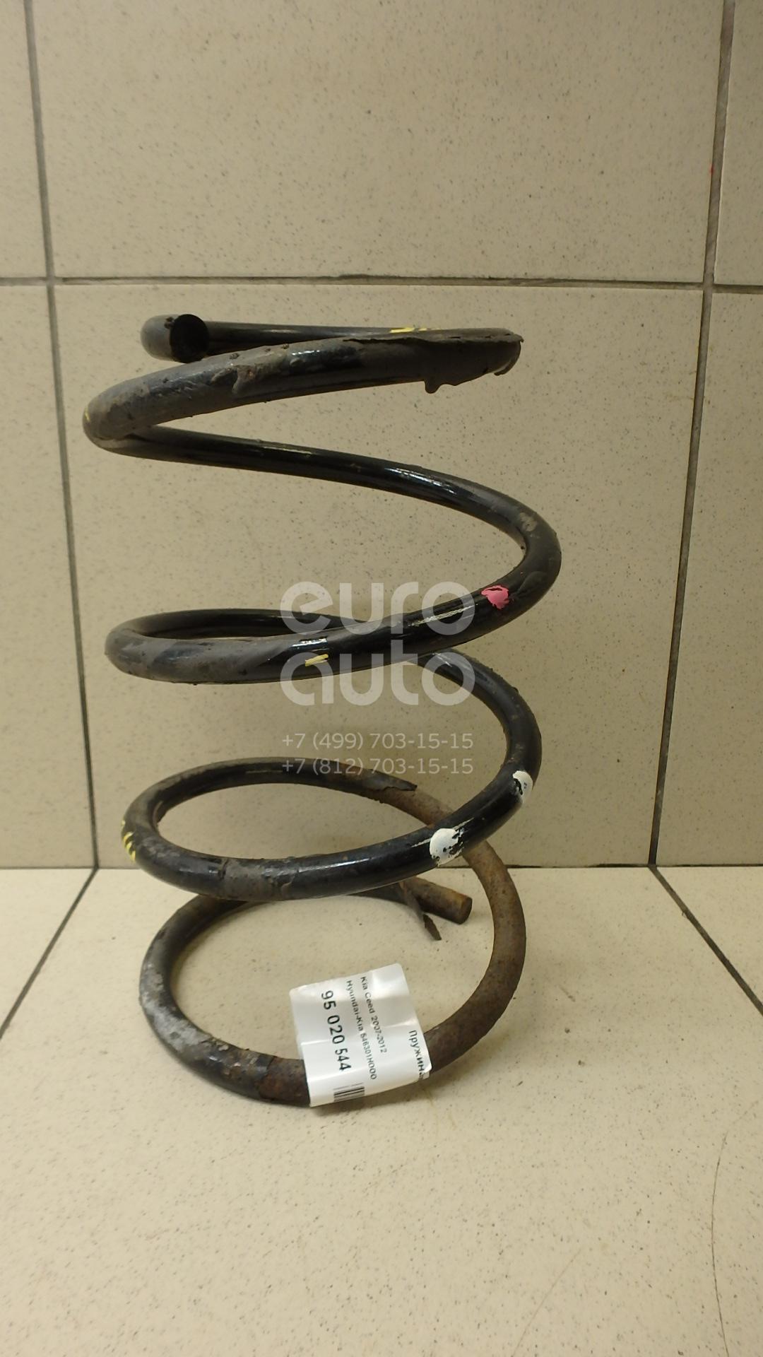 Купить Пружина передняя Kia Ceed 2007-2012; (546301H000)