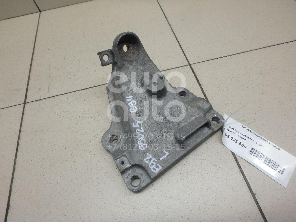 Купить Кронштейн двигателя левый BMW 3-серия E92/E93 2006-2012; (22116770049)