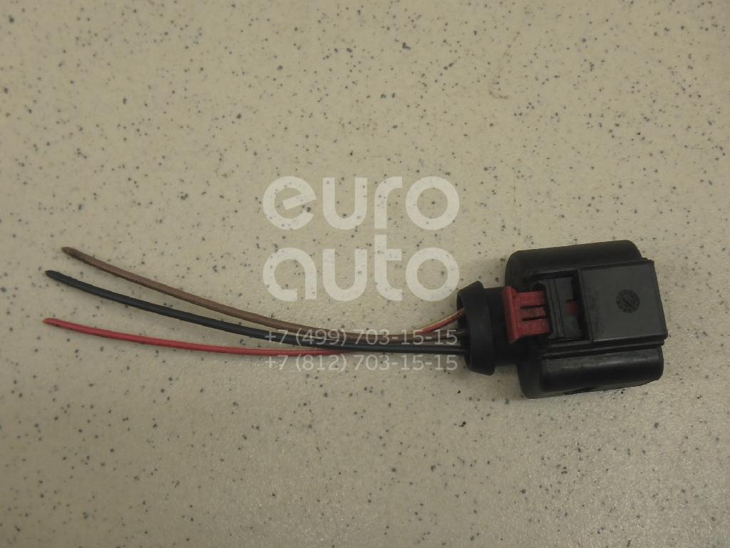 Разъем Audi A4 [B8] 2007-2015; (8K0973703B)
