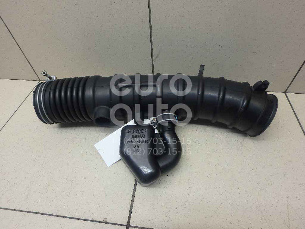 Купить Патрубок воздушного фильтра Lexus GS 300/400/430 2005-2011; (1788131090)