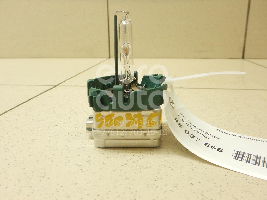 Купить Лампа ксеноновая VW Touareg 2010-; (N10721801)