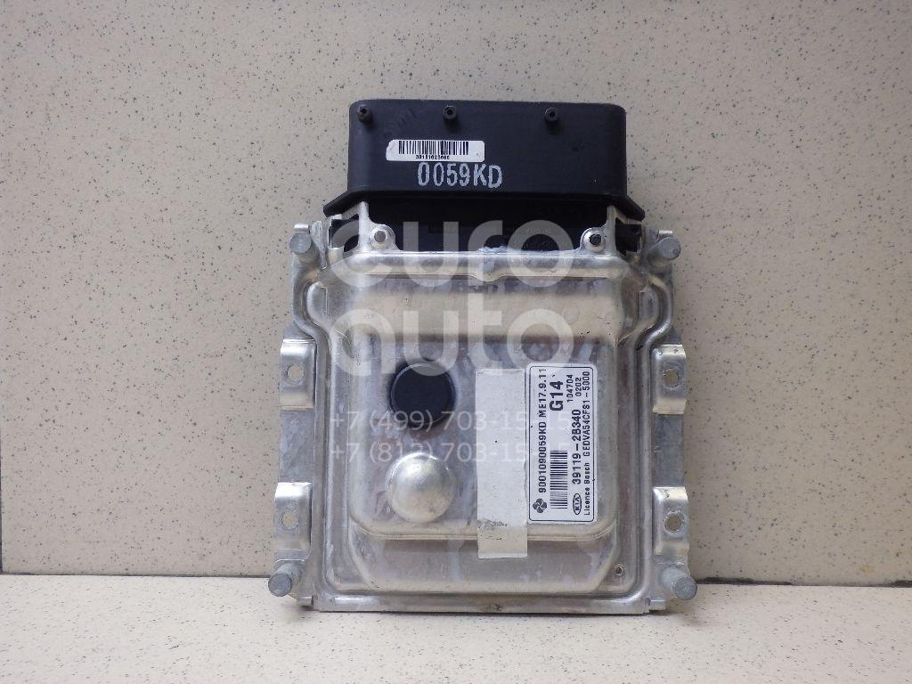 Купить Блок управления двигателем Kia Ceed 2007-2012; (391192B340)