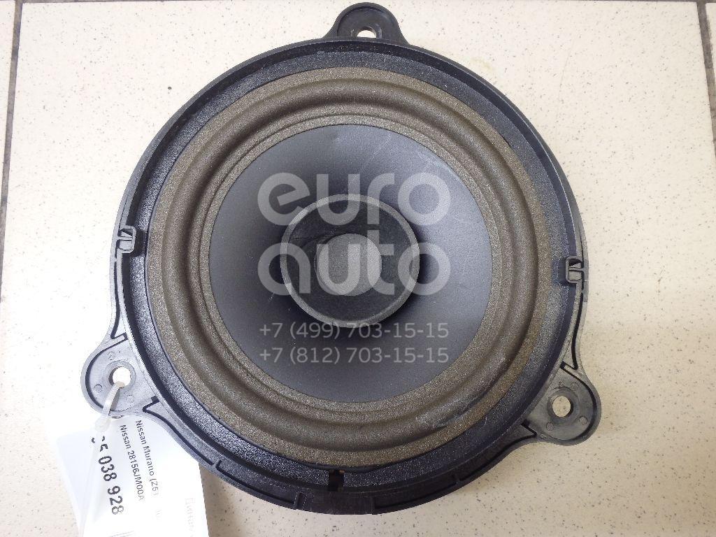 Купить Динамик Nissan Murano (Z51) 2008-2015; (28156JM00A)