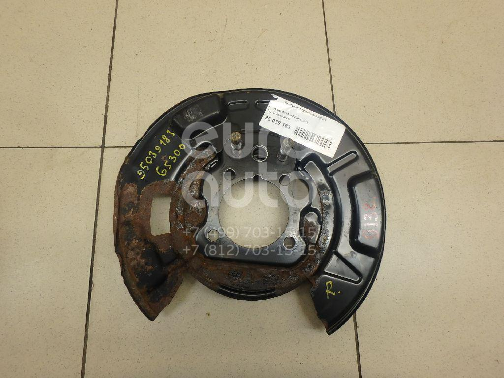 Купить Щит опорный задний правый Lexus GS 300/400/430 2005-2011; (4650330241)