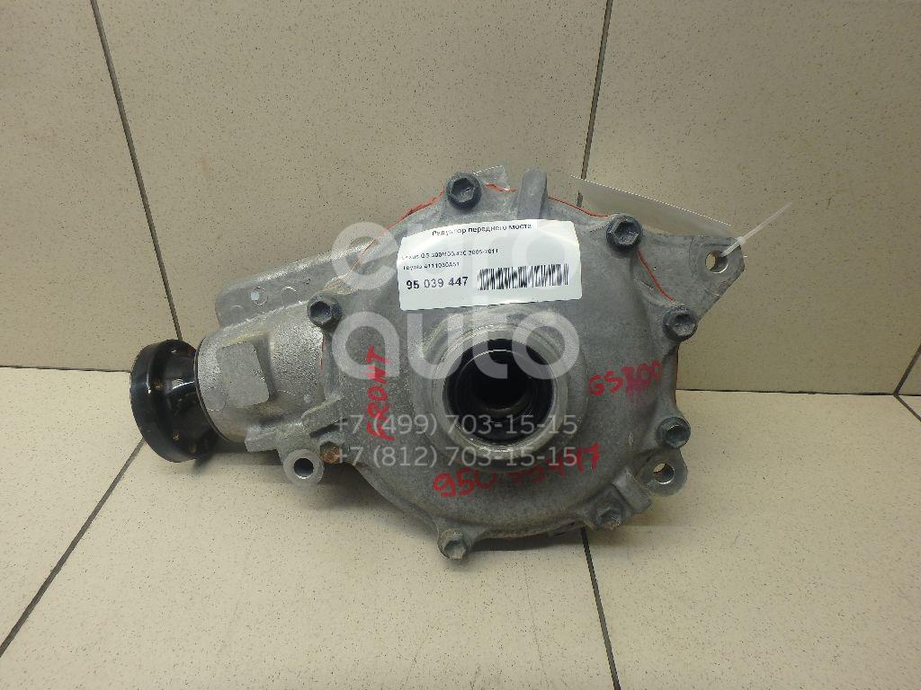 Купить Редуктор переднего моста Lexus GS 300/400/430 2005-2011; (4111030A51)
