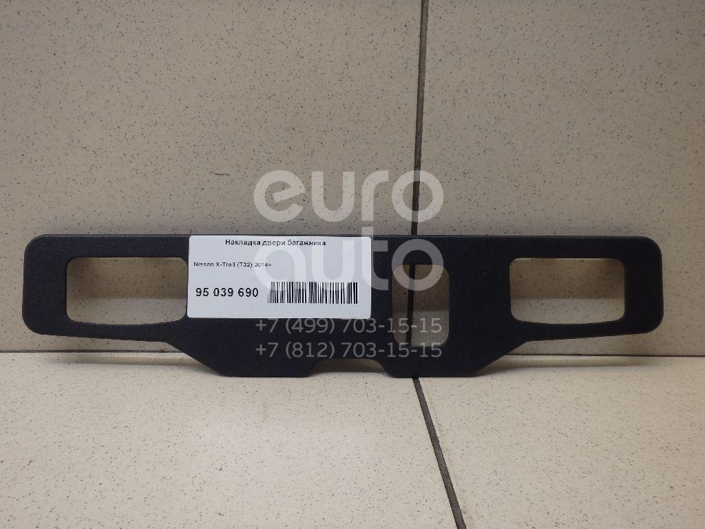 Купить Накладка двери багажника Nissan X-Trail (T32) 2014-; (909144BA2A)