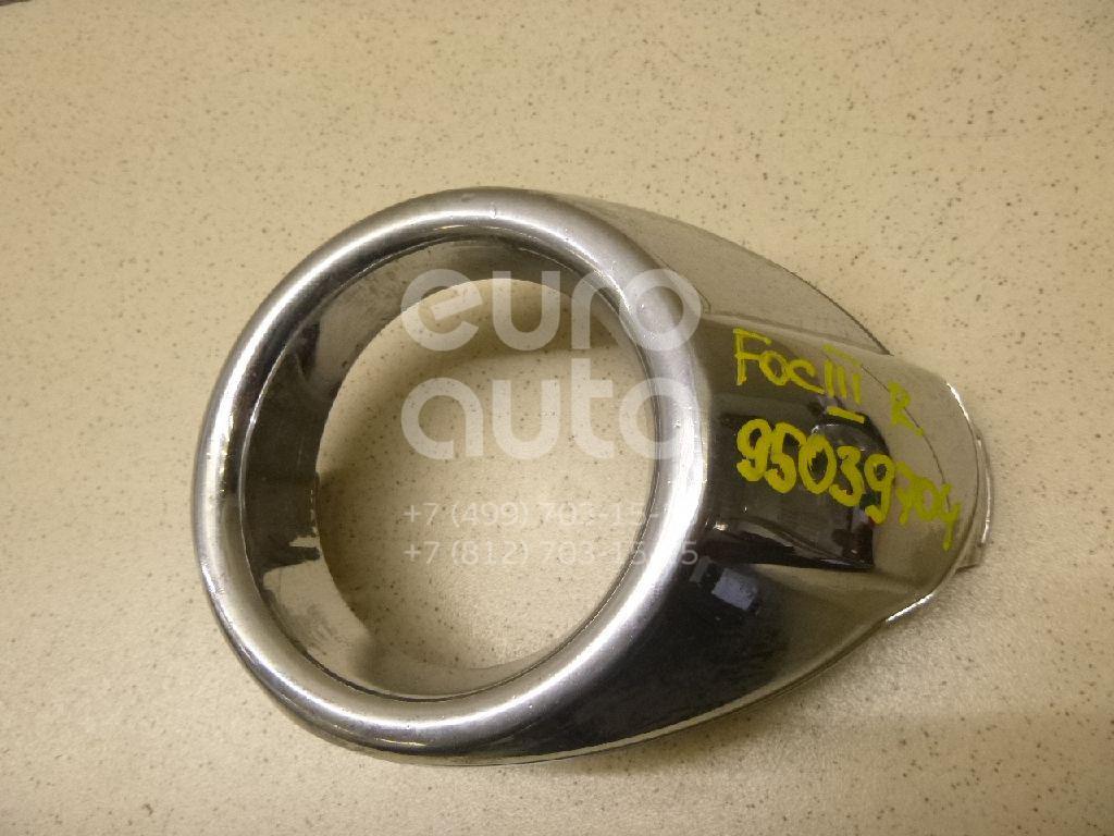 Купить Рамка противотуманной фары правой Ford Focus III 2011-; (CP9Z17E810CCP)