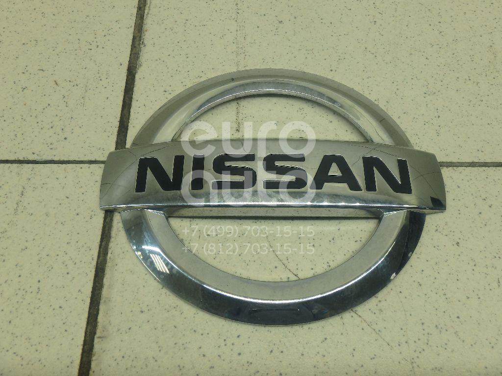 Купить Эмблема на крышку багажника Nissan X-Trail (T32) 2014-; (848904CL0A)