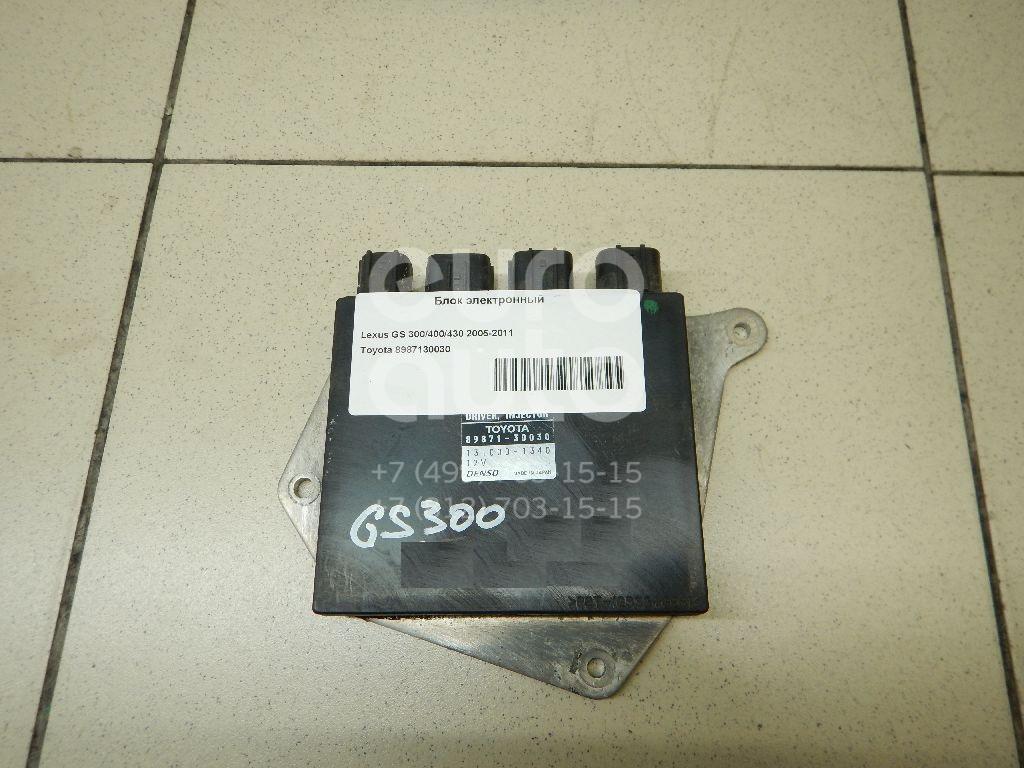 Купить Блок электронный Lexus GS 300/400/430 2005-2011; (8987130030)