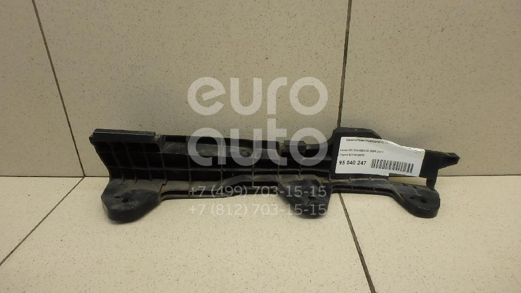 Купить Кронштейн переднего бампера левый Lexus GS 300/400/430 2005-2011; (5211630070)