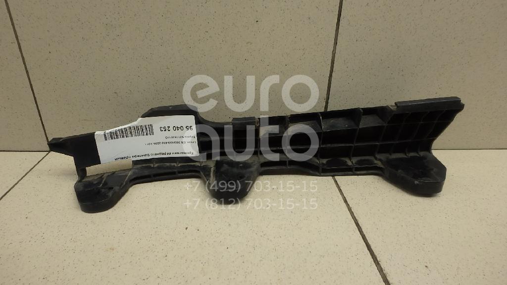 Купить Кронштейн переднего бампера правый Lexus GS 300/400/430 2005-2011; (5211530110)