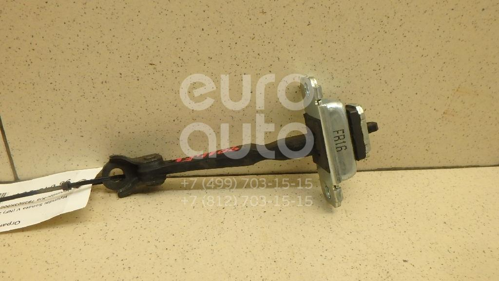 Купить Ограничитель двери Hyundai Sonata V (NF) 2005-2010; (793803K000)