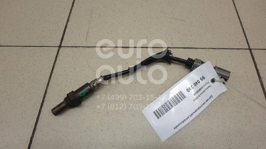 Купить Датчик кислородный/Lambdasonde Toyota Sienna III 2010-; (894650E040)