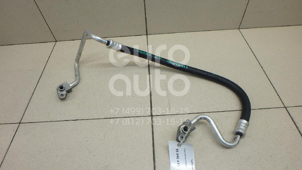 Купить Трубка кондиционера Toyota Sienna III 2010-; (8870308060)