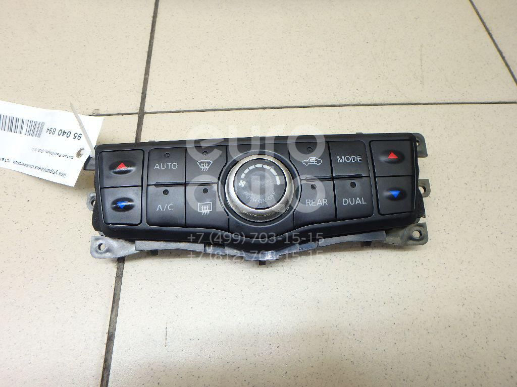 Купить Блок управления климатической установкой Nissan Pathfinder (R52) 2014-; (275003KA2A)